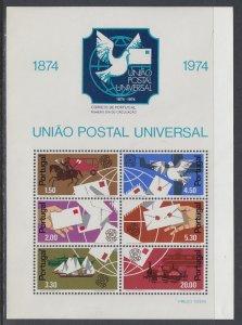 Portugal 1225a UPU Souvenir Sheet MNH VF
