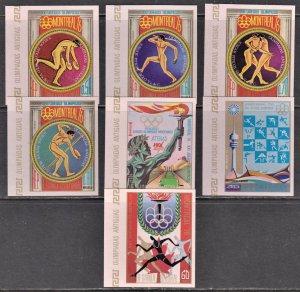 Equatorial Guinea 1976 Montreal Olympics Scott 7623-29 F to VF mint OG NH.