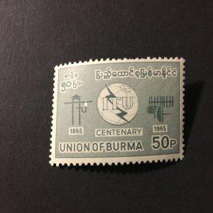 Burma sc 189  MNH