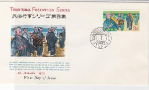 Ryukyu Islands 1970 Traditional Festivities Series People Stamp FDC Cover  32462