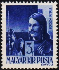 Hungary. 1943 3f S.G.734 Unmounted Mint