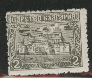 Bulgaria Scott 137 MNG