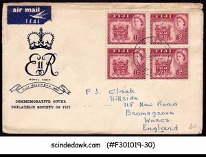 FIJI - 1953 QEII ROYAL VISIT - COMMEMORATIVE COVER WITH CANCL.