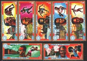 Equatorial Guinea. 1972. 81-87. Munich Summer Olympics Champions. MNH.