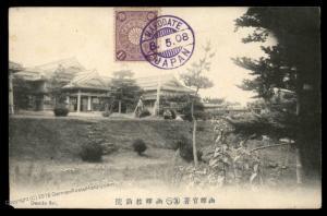 Japan 1908 HAKODOTE SMS Franz Josef I Austria PPC Cover 91197