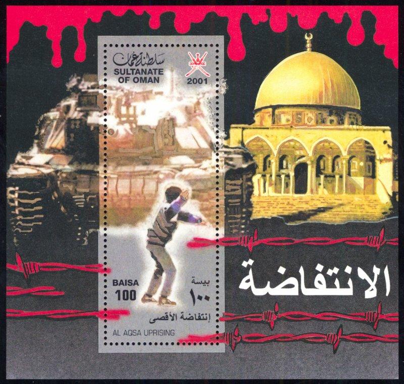 Oman 2001 Scott #426 Mint Never Hinged