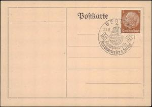 Germany Pre-1950