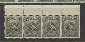 STAMP STATION PERTH Ecuador #341 Galapagos Land Iguana Strip of 4 MNH