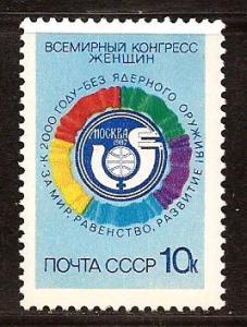 Russia  #  5568  Mint  N H