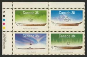 Canada 1232a TL Plate Block MNH Boats, Canoes