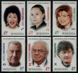 HERRICKSTAMP NEW ISSUES ROMANIA Sc.# 5882-87 Stars of Stage and Screen