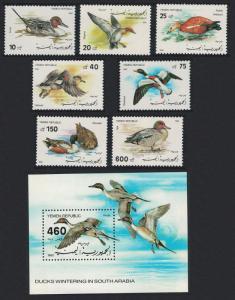 Yemen Ducks Birds 7v+MS SG#6-MS13
