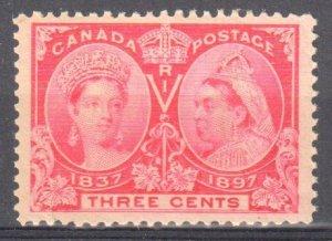 Canada #53 Mint XF OG NH C$120.00 -- Choice Jubilee