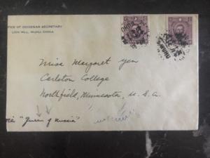 1930s Wuhu China Missionary Diocesan Cover To Carleton College Northfield USA