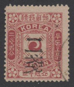 KOREA 1902 Sc 36f SURCHARGE VARIETY USED FINE & RARE SCV$175.00