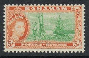 Bahamas, Sc 171 (SG 214), MHR