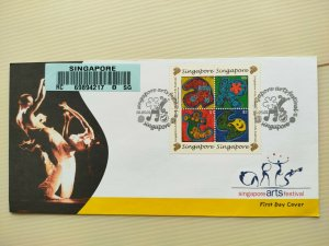 SINGAPORE 2001 UNADDRESSED REGISTERED FDC ARTS FESTIVAL IN FINE USED..