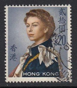 Hong Kong Sc 217, used