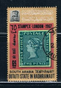 South Arabia Used V Stampex London 1967 (ML0334)+