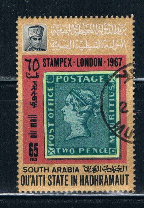 South Arabia Used V Stampex London 1967 (ML0334)