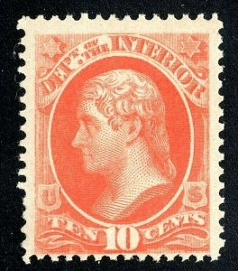 [S3]  Sound US  #O19 ~1873 CBN Co '10c INTERIOR DEPARTMENT'  Official ~ Mint-LH