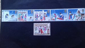Great Britain 1973 Christmas Stamps Mint