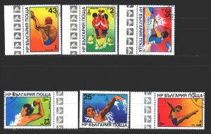 Bulgaria. 1979. 2840-45. Moscow, summer olympic games. USED.