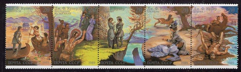 Russia MNH 5822-6a Strip James Fennimore Cooper's Novel Scenes SCV 3.00