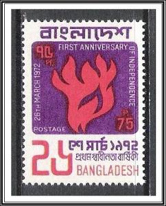 Bangladesh #35 Anniversary of Independence MNH