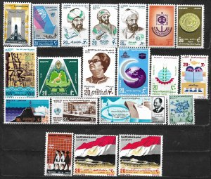 COLLECTION LOT OF 20 EGYPT  MH 1975+ STAMPS CV+$20