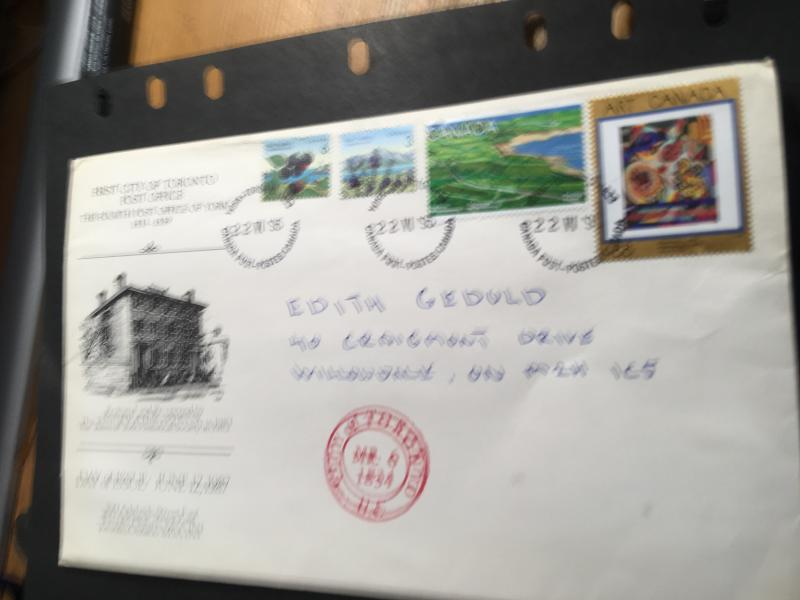 Canada 1995 Commem. Cover Illustrated With First City Of Toronto Post Office