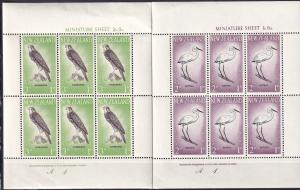 New Zealand  #B61a, B62a F-VF Unused  CV $26.00  Z57L