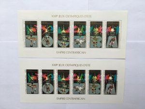 Central Africa 1980 Olympic,Mint KB perforate and imperforate
