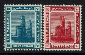 Egypt SC# 68 and 69, Mint Hinged, small Hinge Remnant - Lot 011917