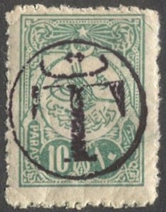 TURKEY 1909 Sc152  MLH  10pa VF - Provisional Postage Due handstamp T