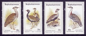 South Africa (Bophuthatswana) - Scott #112-115 - MNH - SCV $2.30