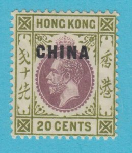 GREAT BRITAIN OFFICES IN CHINA 8 MINT HINGED OG * NO FAULTS VERY  FINE !