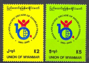Burma Sc# 345-346 MNH 1999 Disabled Persons