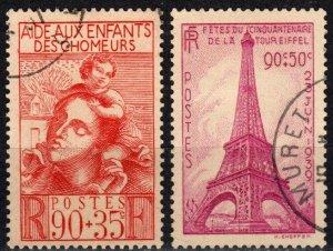 France #B84-5  F-VF Used CV $11.50 (X5625)