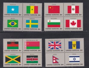 United Nations - New York # 402a-414a, Flags Se-tenant Blocks of 4, NH, 1/2 Cat.