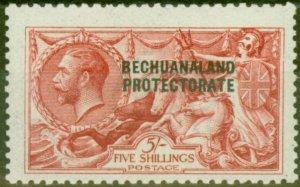 Bechuanaland 1919 5s Brt Carmine SG87 D.L.R Fine MNH
