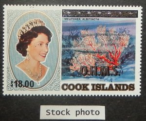 Cook Islands O53. 1990 $18.00 on $10.00 QE Official, NH