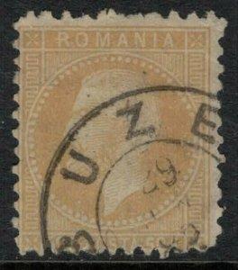 Romania #55 CV $4.50