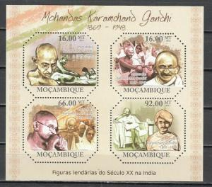 Mozambique, 2011 issue. Mahatma Gandhi on a sheet of 4.