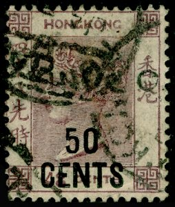 HONG KONG SG46, 50c on 48c dull purple, FINE USED. Cat £325.