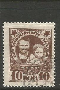 Russia SC B150 VFU (10cii)
