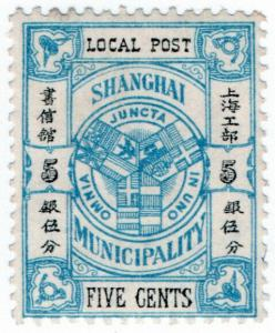 (I.B) China Local Post : Shanghai 5c