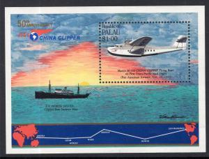 Palau 94 Airplane Souvenir Sheet MNH VF