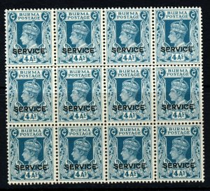 BURMA KG VI 1939 OFFICIALS 4 As.Green-Blue BLOCK OF TWELVE Op SERVICE SG O22 MNH