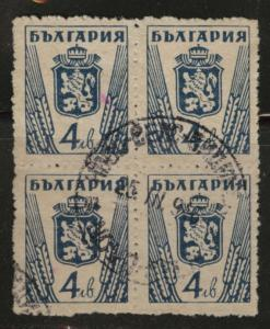 Bulgaria Scott 473a block of 4 Used type II